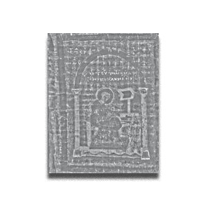Carved stone tablet